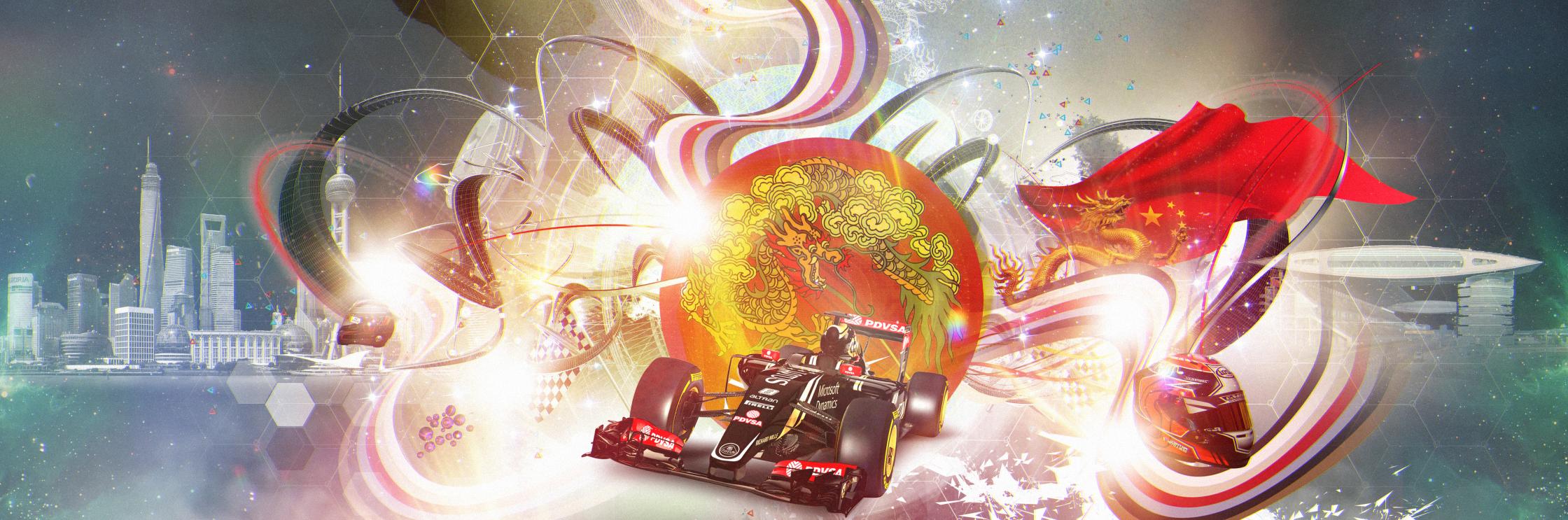Chris Nurse Shanghai Grand Prix.jpg