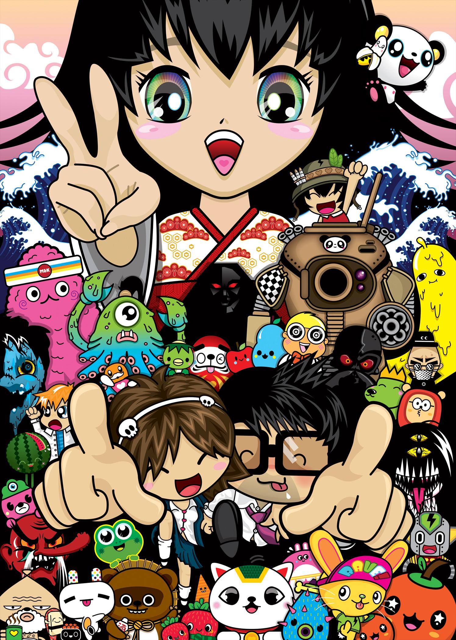 Urbis Manga Exhibition