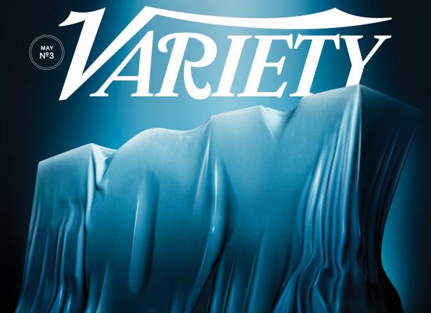 Variety_cover.jpg