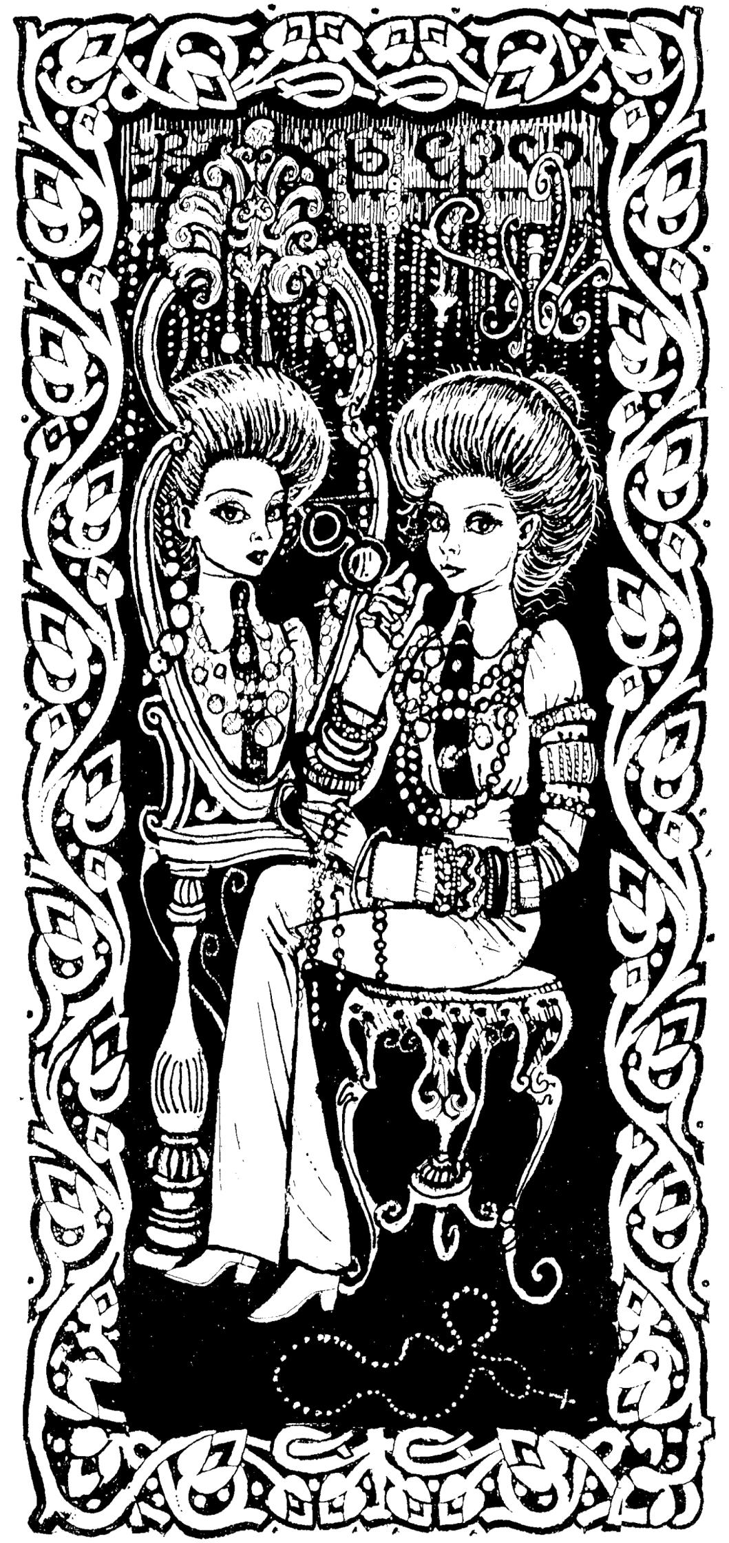 Jewellery / In Biba