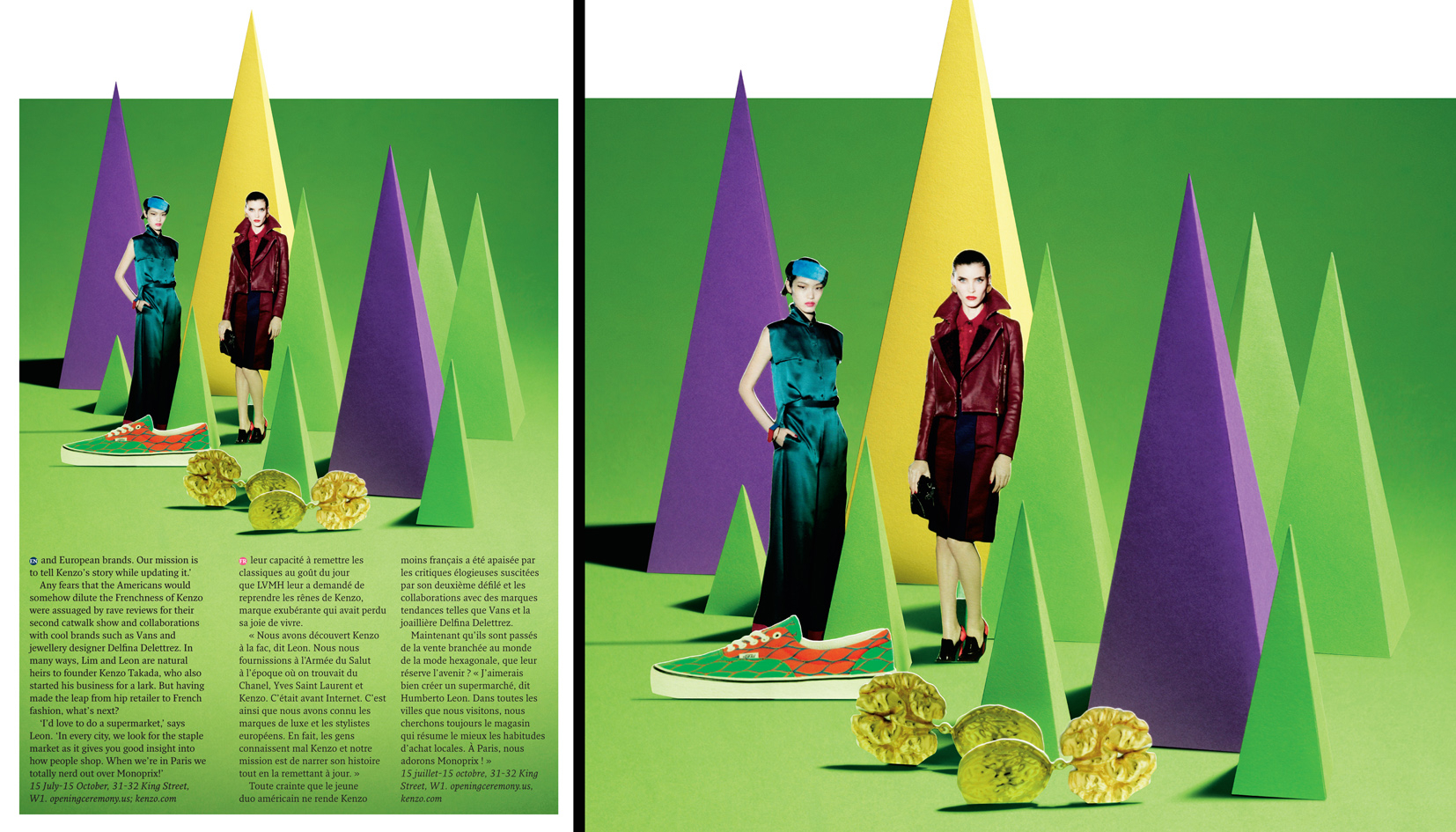 Champions de la Mode Kenzo 2 / Metropolitan Magazine