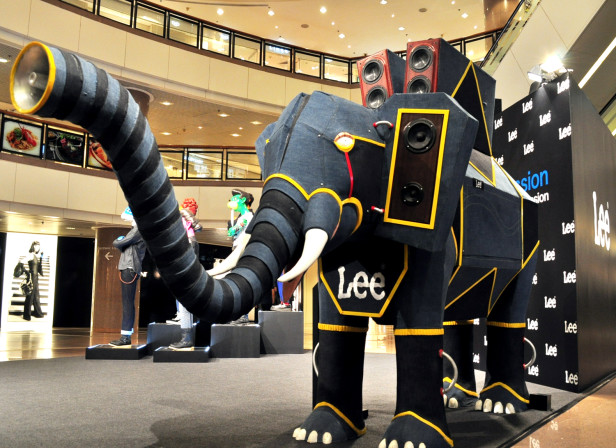 LEE Elephant Hong Kong