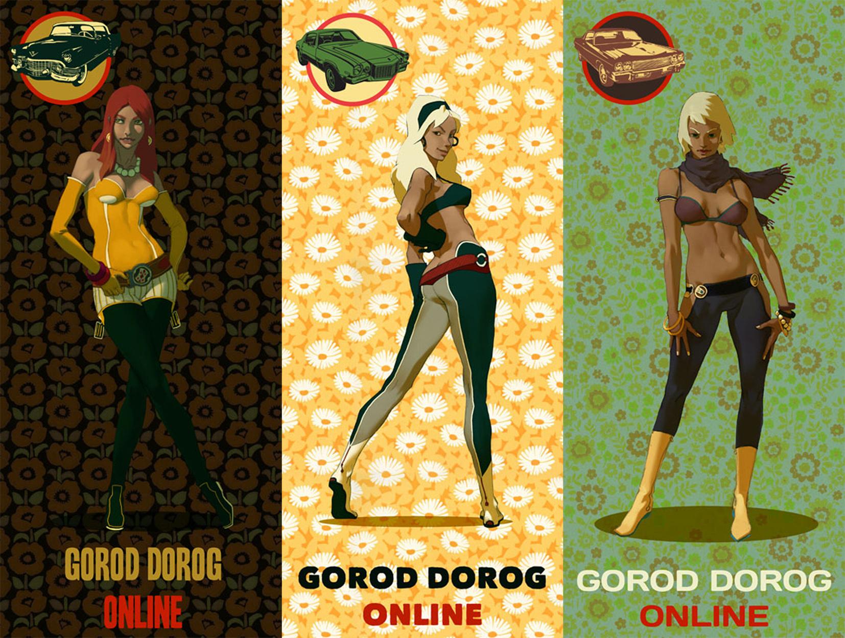 Gorod Dorog