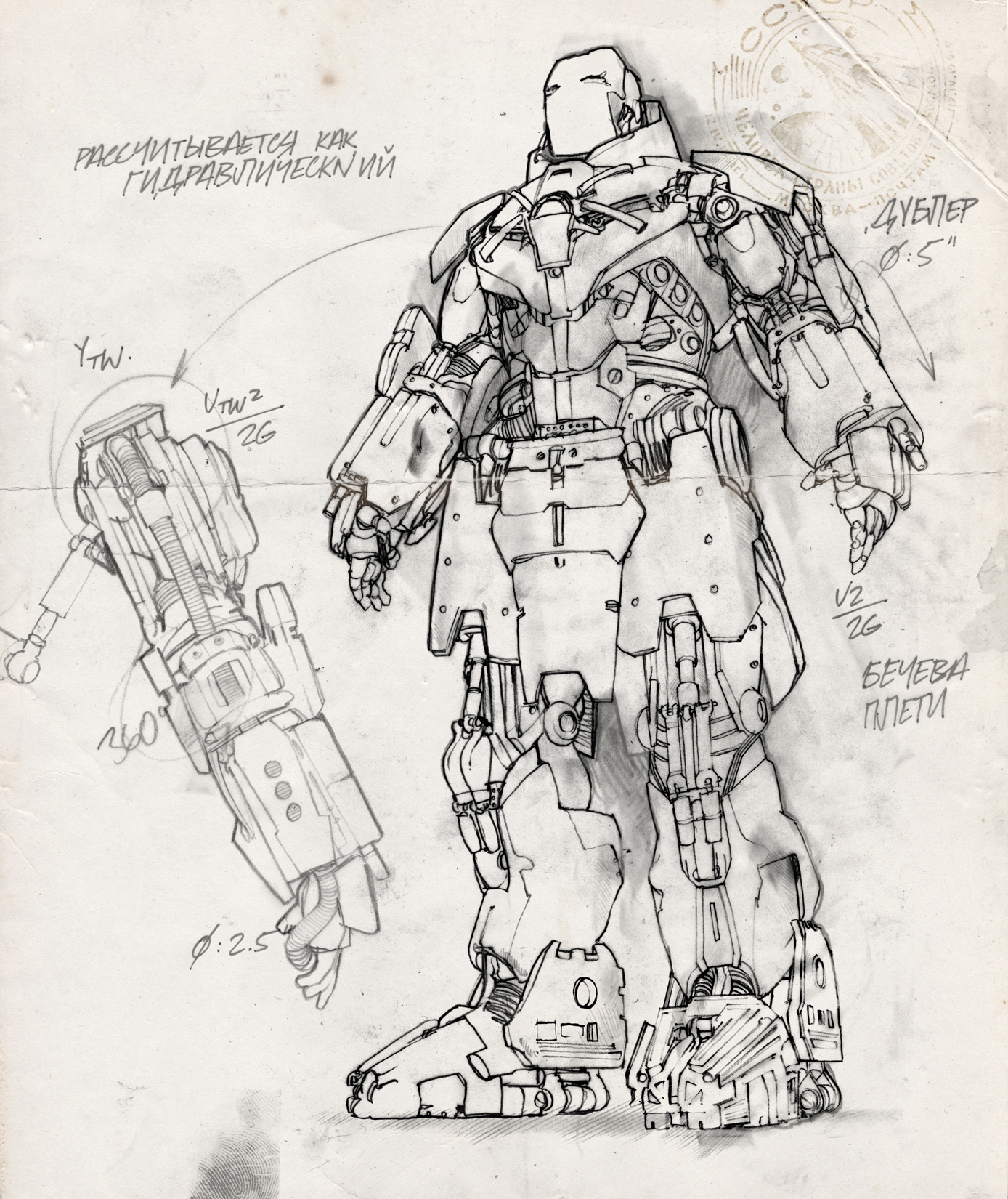Drone / Iron Man