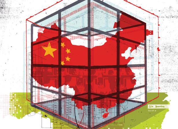 A Giant Cage / The Economist
