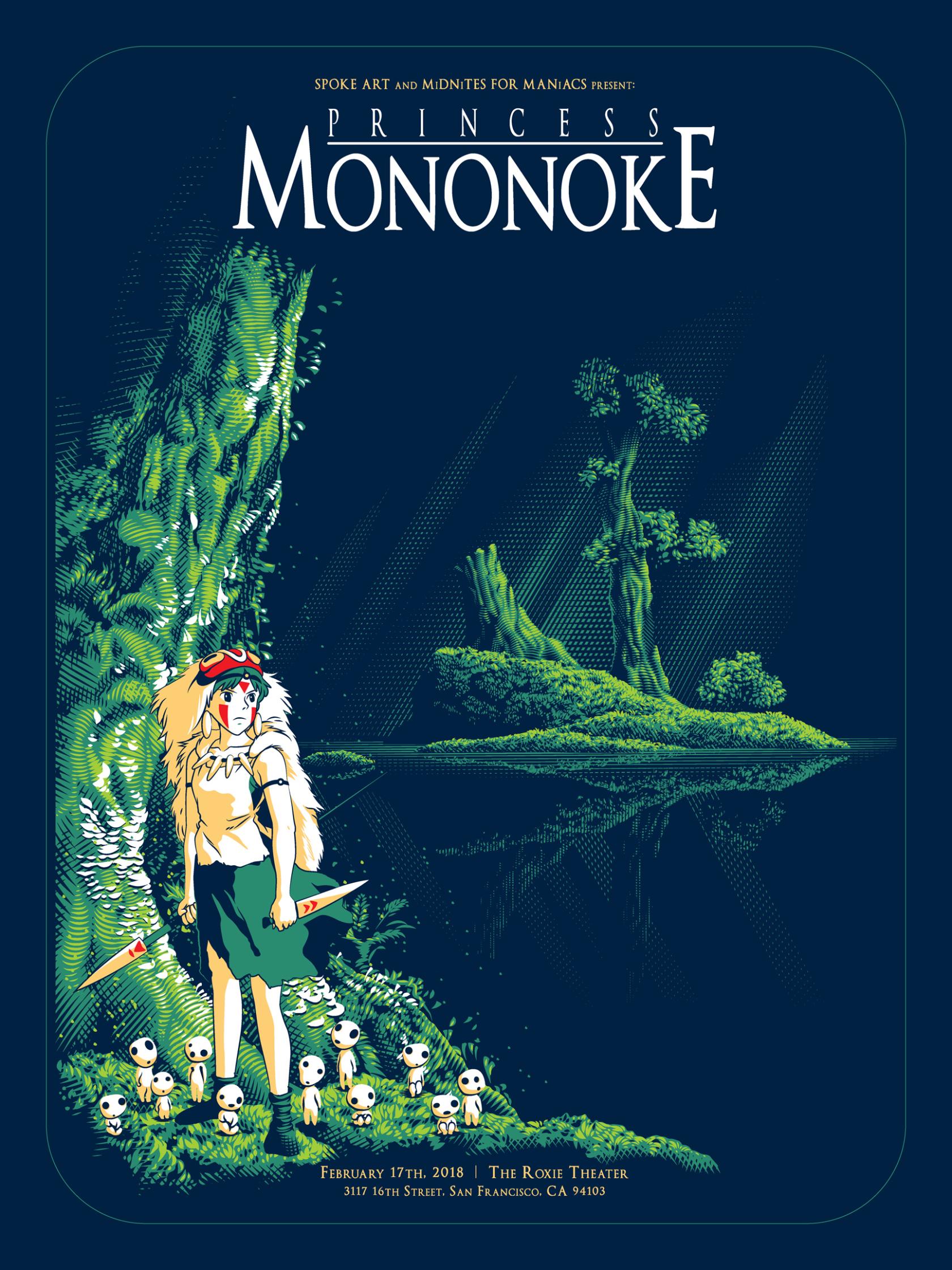 TChing-MiyazakiMononoke.jpg