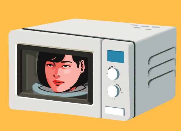 Made by Microwave.jpg
