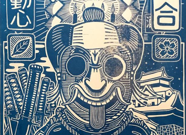 Samurai-02-Print.jpg